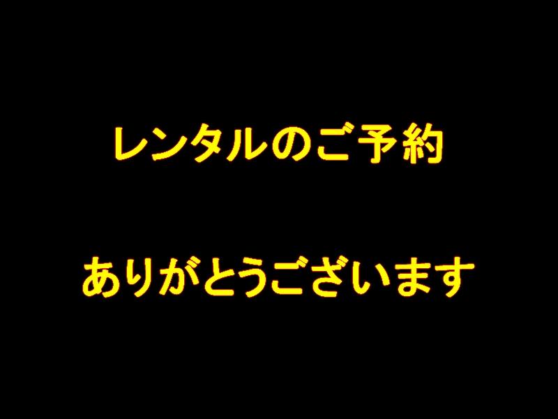 【免許艇】6/18 ご予約ありがとうございます!